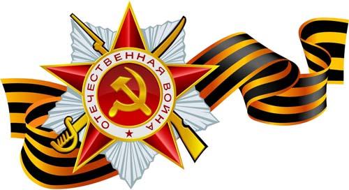 http://arma.at.ua/Zenger/Slid/0040/9d.jpg
