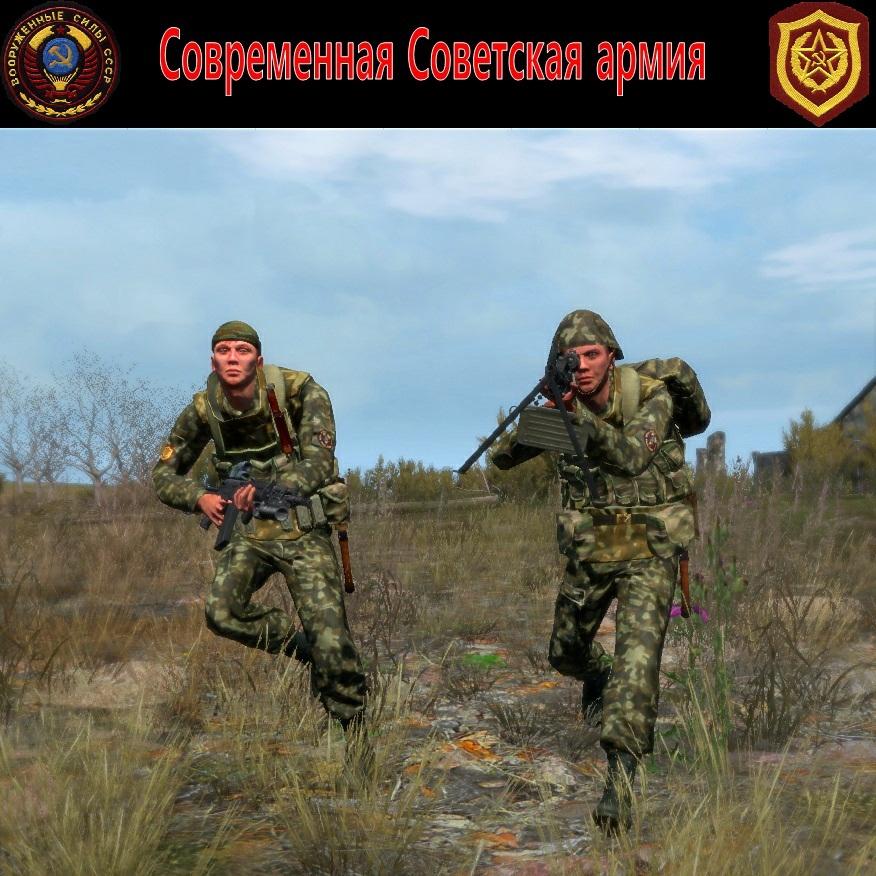 Arma 2 Operation Arrowhead Карты