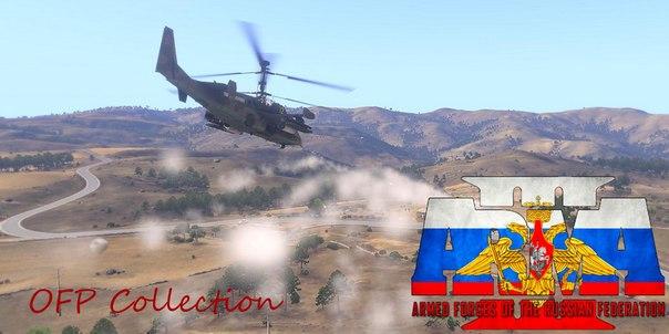 Arma 3 Моды Одиночные Миссии Русские Скачать Торрент - фото 2